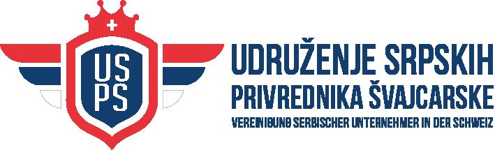Vereinigung serbischer Unternehmer in der Schweiz
